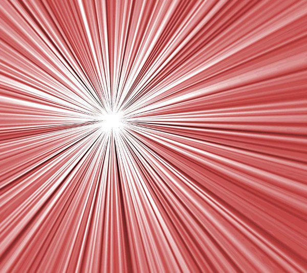 Click to get the codes for this image. Brick Red Starburst Radiating Lines Background 1800x1600, Stars and Starbursts, Colors  Red Background, wallpaper or texture for Blogger, Wordpress, or any phone, desktop or blog.